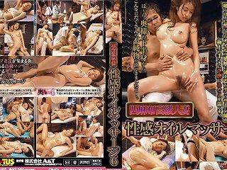 TXxx Video - Luxury Sexual Massage 6